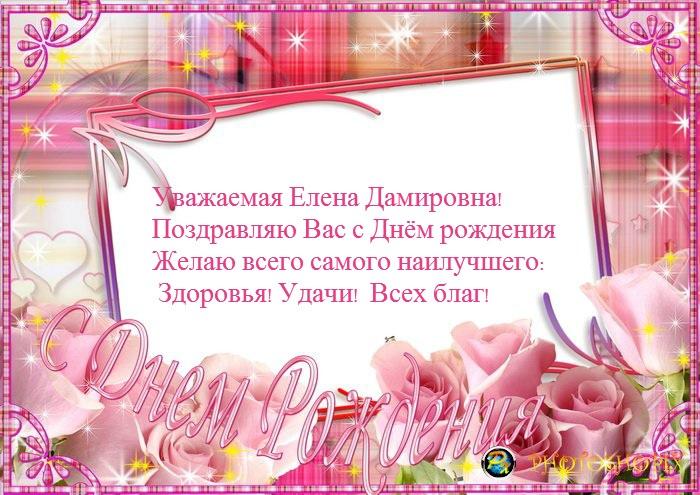 Пустые открытки с днем рождения женщине