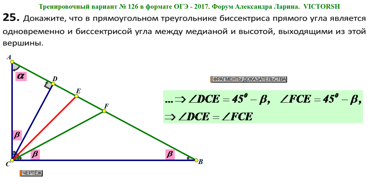 25-ТР-126.png