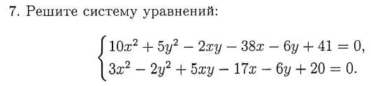 Equation_System_F31.PNG
