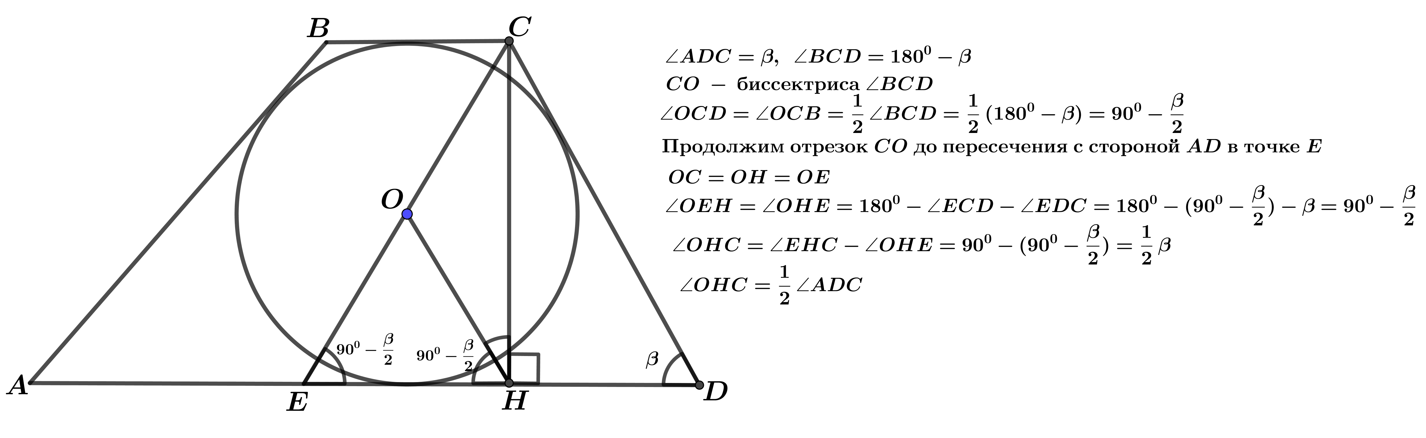 Вар. 238_16а (2).png